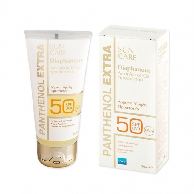 Panthenol Extra Sun Care Spf50 Diaphanous Face Gel 50ml
