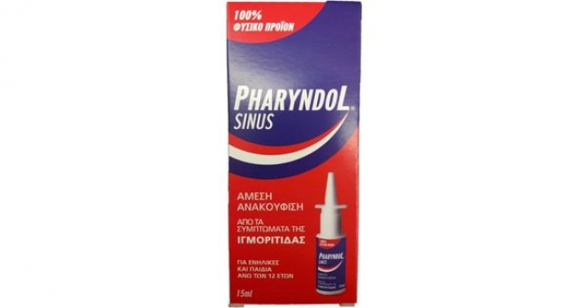 Pharyndol Sinus Spray 15ml