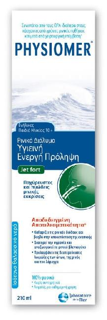 Physiomer Nasal Fort 210ml