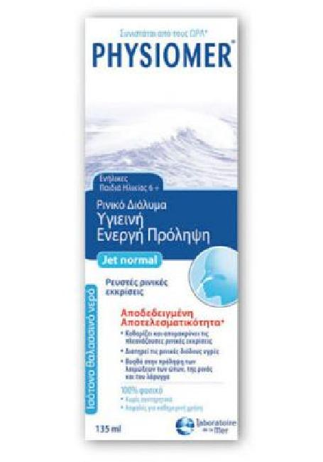 Physiomer Nasal Spray Jet Normal 135ml