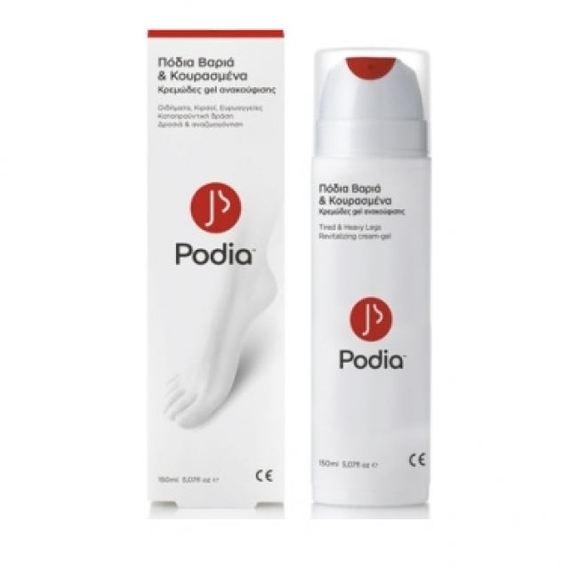 Podia Tired & Heavy Legs Cream 150ml