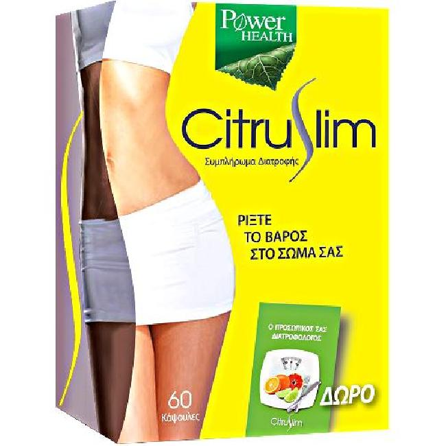 Power Health Citruslim , 60 Caps