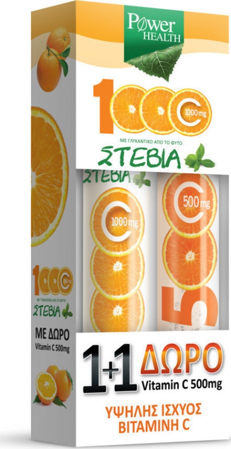 Power Health Vitamin C 1000mg 24tabs Stevia+Vitamin C 500mg x20tabs