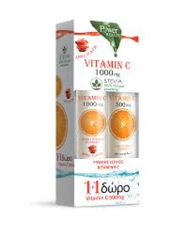 Power Health Vitamin C 1000mg Apple Stevia 24tabs & Vitamin C 500mg Orange 20tabs