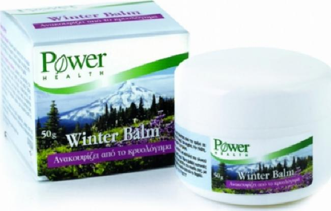 Pοwer Health Winter Balm 45ml