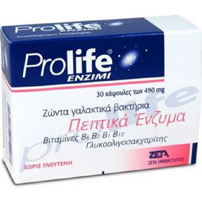 Prolife Enzimi, 30 Caps