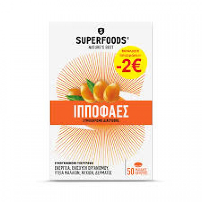 Superfoods Ιπποφαές 6300mg, 50 μαλακές κάψουλες Promo