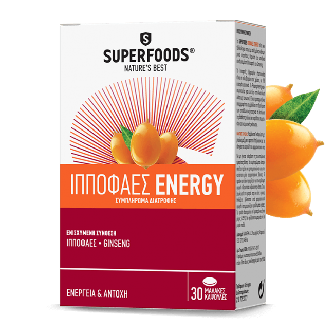 Superfoods Ιπποφαές Energy, 30 Caps