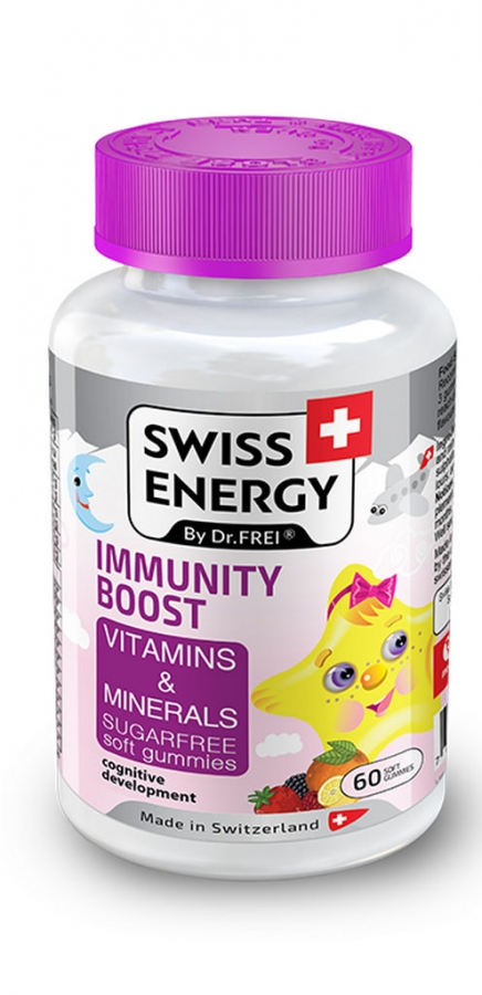 Swiss Energy Immunity Boost, 60gummies