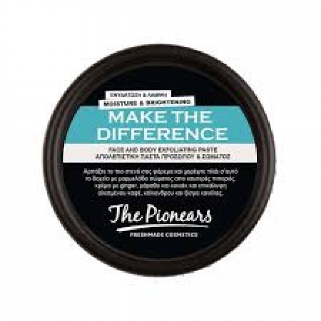 The Pionears Make the Difference 100ml