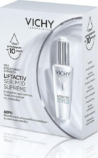 Vichy Promo Liftactiv Serum 10 30ml & ΔΩΡΟ Liftactiv Supreme Night 15ml
